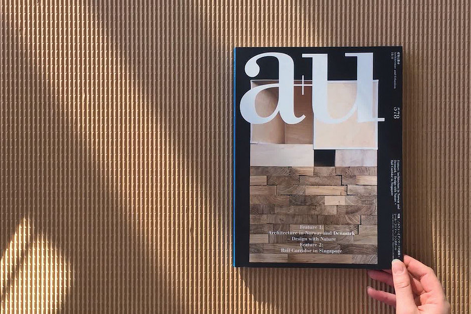 a+u magazine, Dorte Mandrup, Architecture, Urbanism, Denmark, Norway, Design, Nature